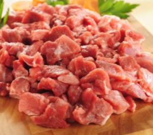Diced Pork 2.png