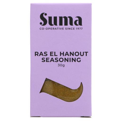 Ras-el-hanout Seasoning - 30G