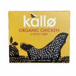 chicken stock cubes.jpg