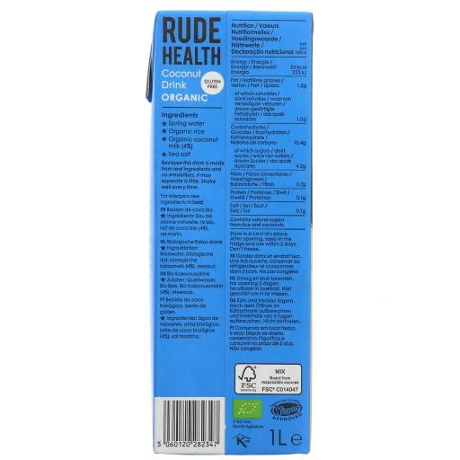 RUDE-COC-SIDE2.jpg